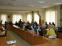 Інтернет-конференция, 25.10.10