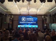 Kharkiv_IT_Cluster_2019