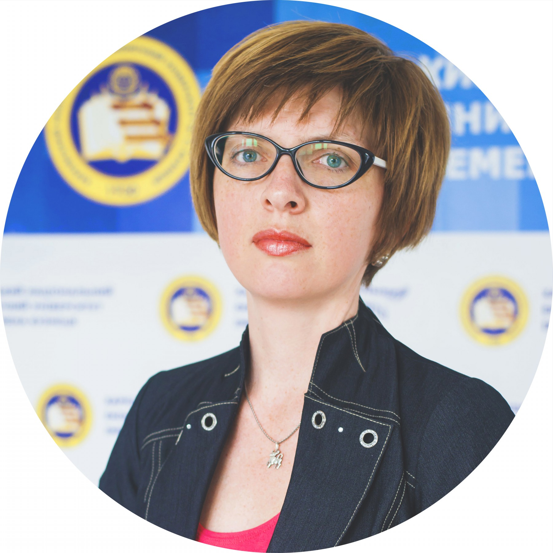 Чернова Наталья Леонидовна