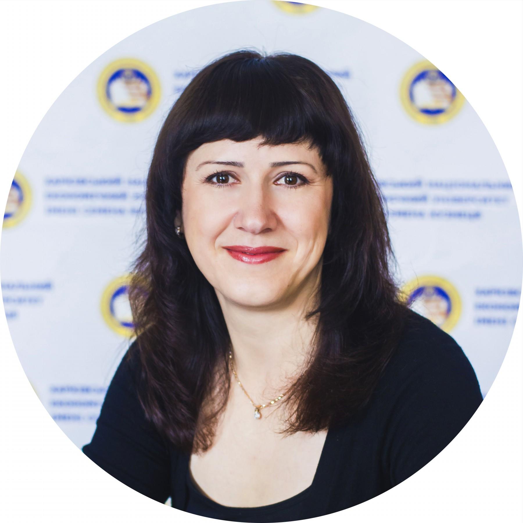 Панасенко Оксана Володимирівна