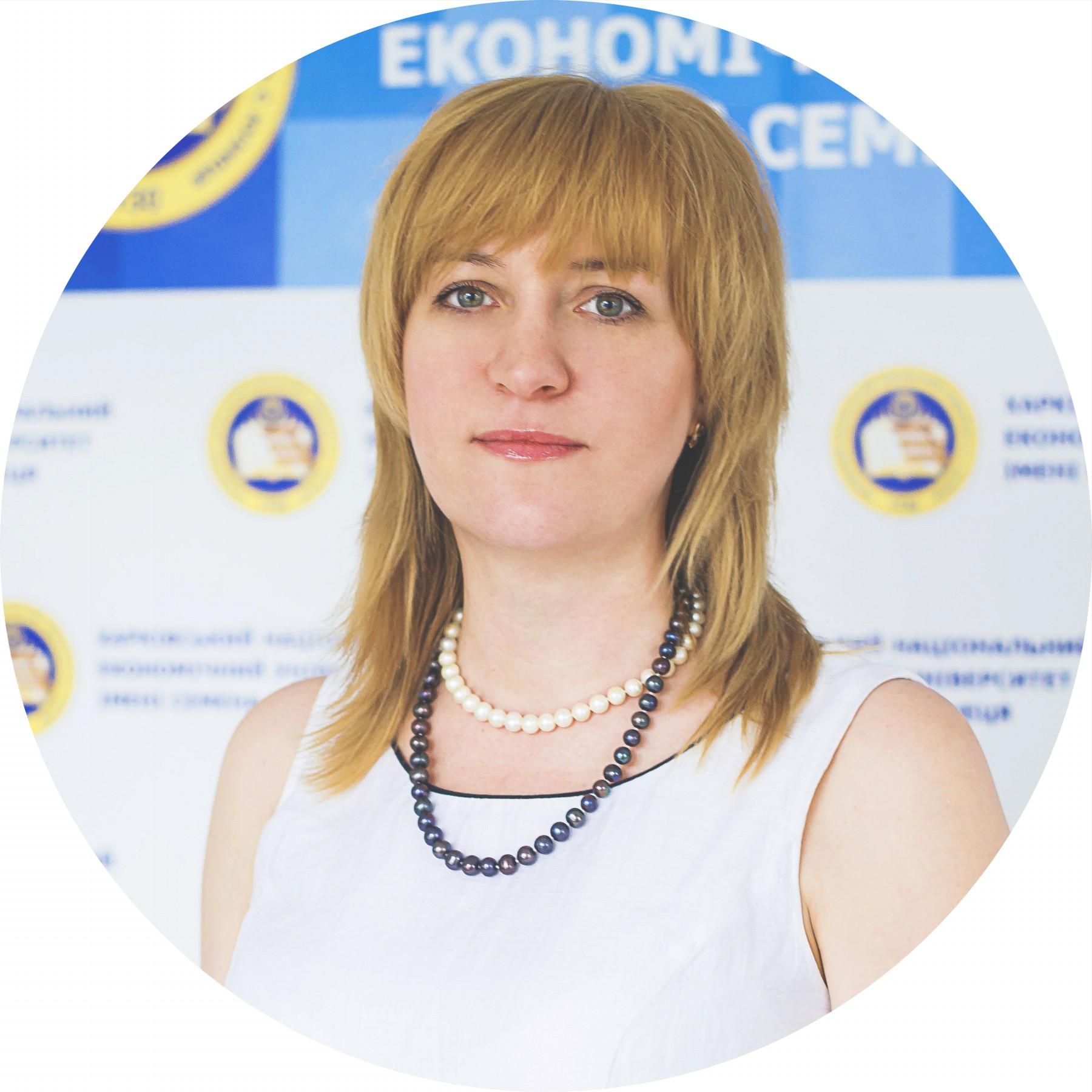 Прокопович Светлана Валерьевна