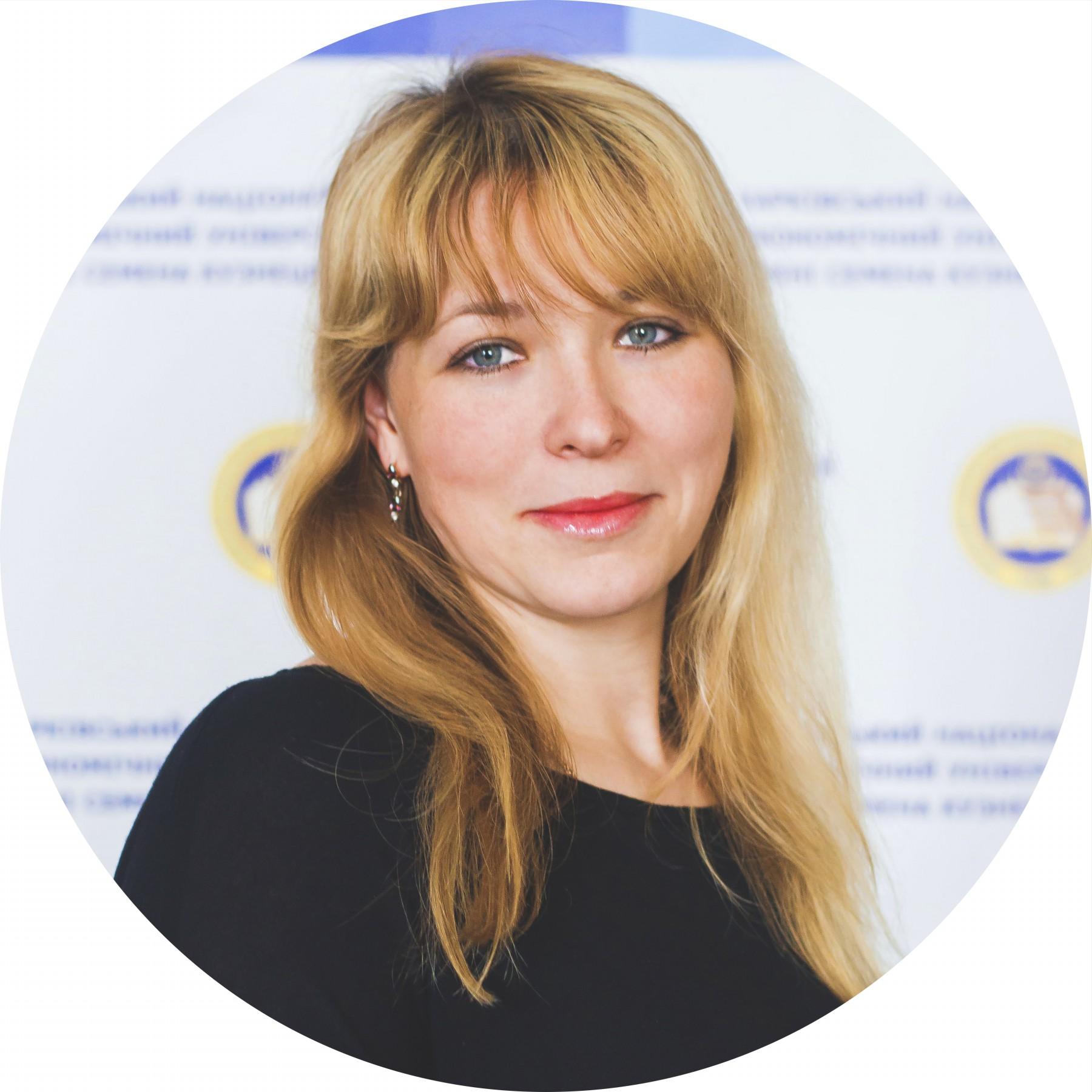 Сергиенко Елена Адриановна