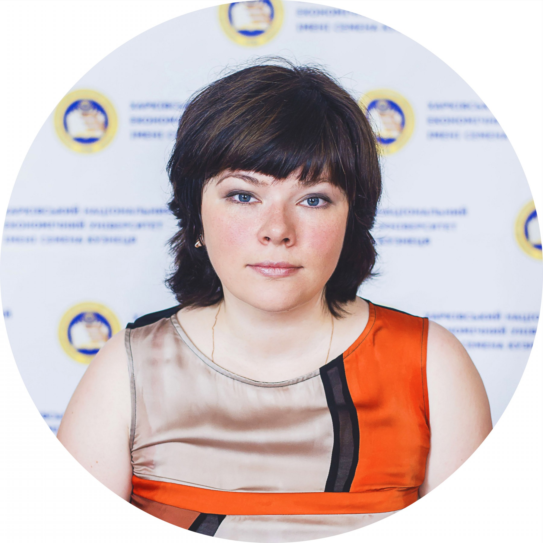 Івахненко Ольга Володимирівна