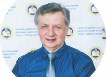 Милов Александр Владимирович