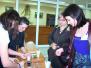 Студентческая конференция, 18.03.11