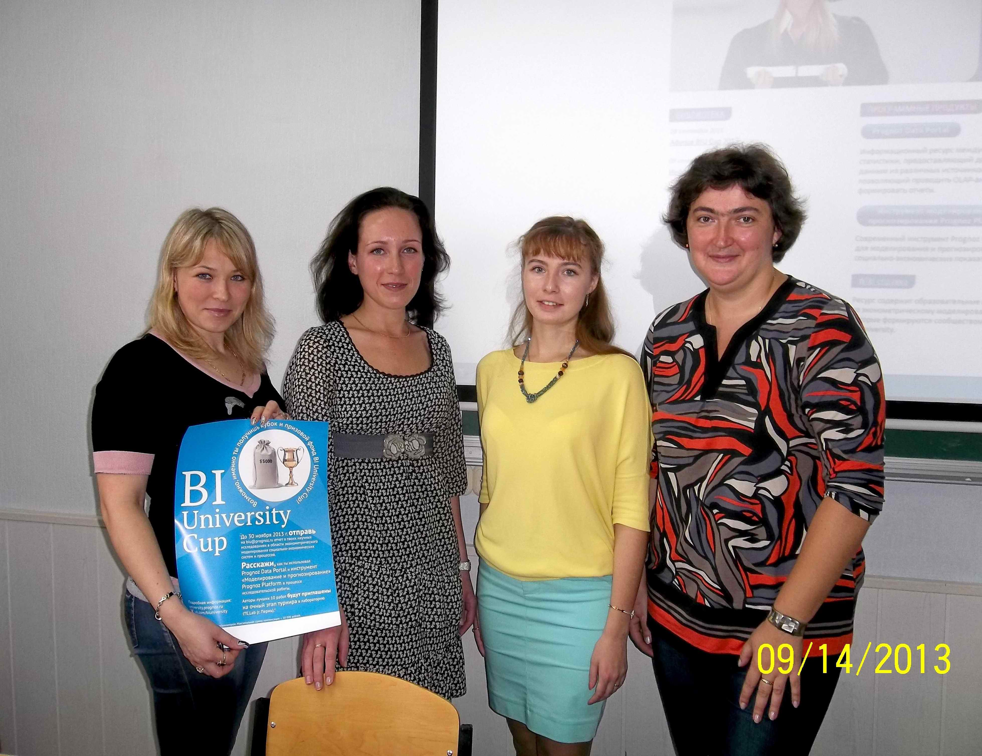 coaches_and_and_our_staff_in_prognoz-seminar1