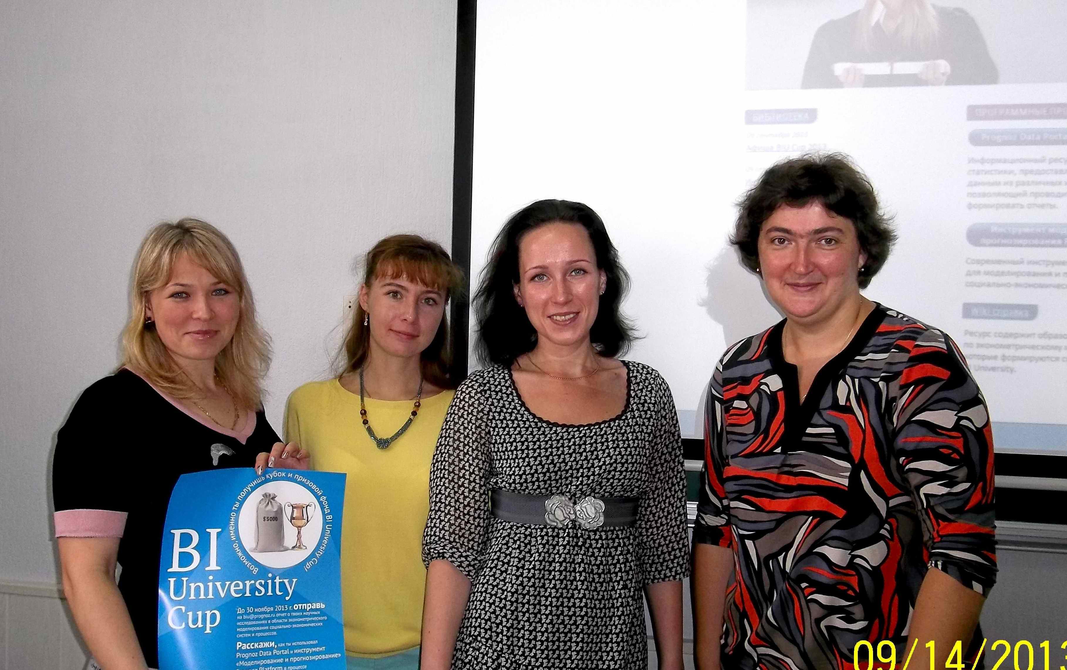 coaches_and_our_staff_in_prognoz-seminar2