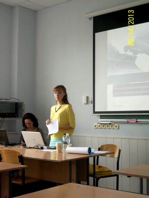 coaches_of_prognoz-seminar_1