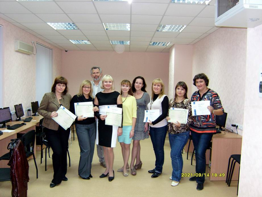 presentation_of_certificates_to_academic_staff