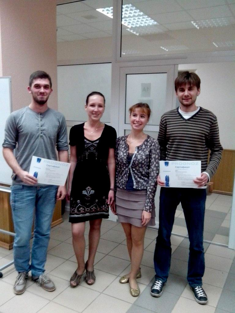 presentation_of_certificates_to_students_2
