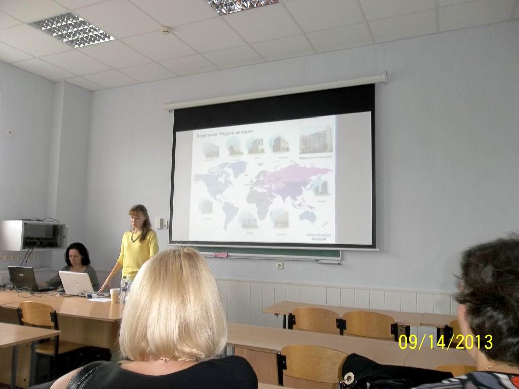 prognoz-seminar_1
