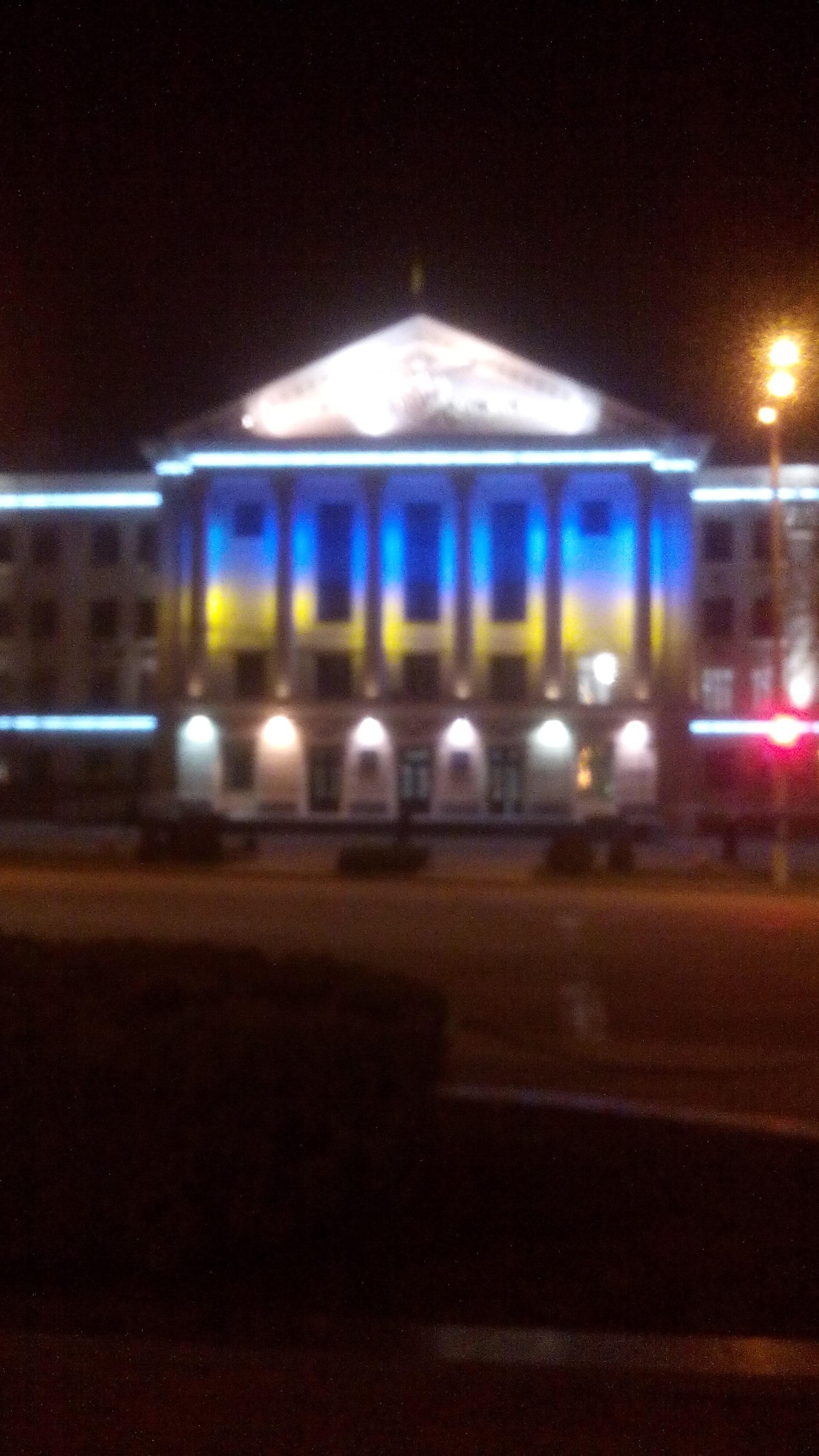 Запорізький національний університет