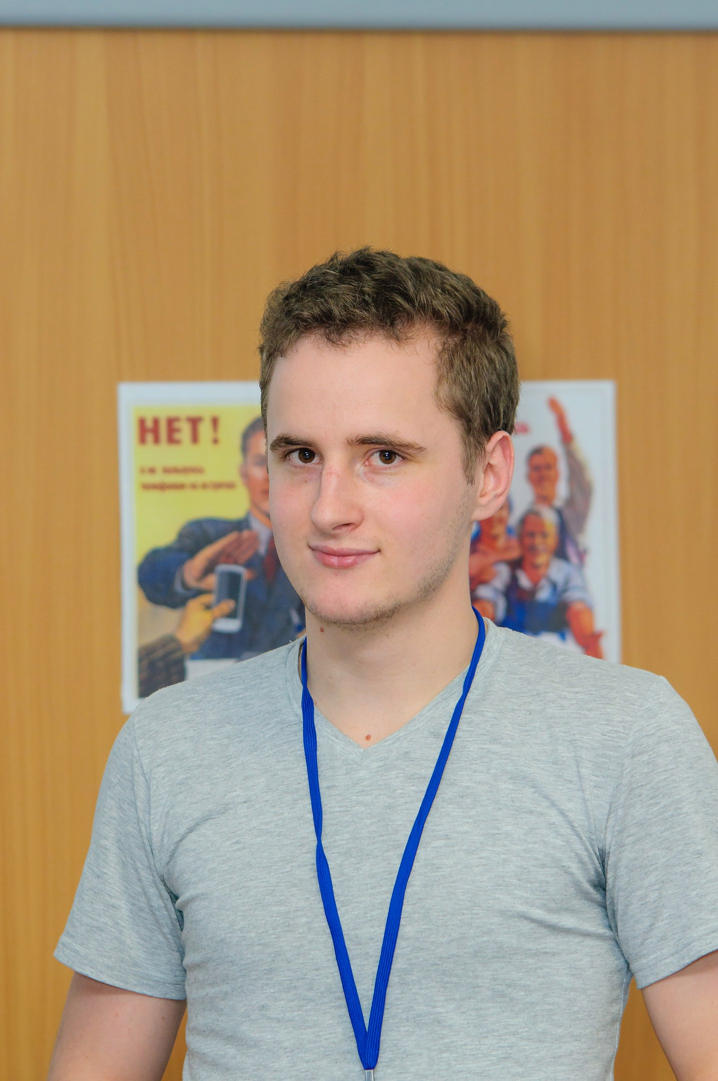 Илья Чуйков