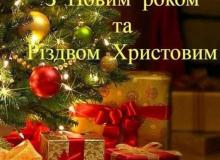 new_year_2021