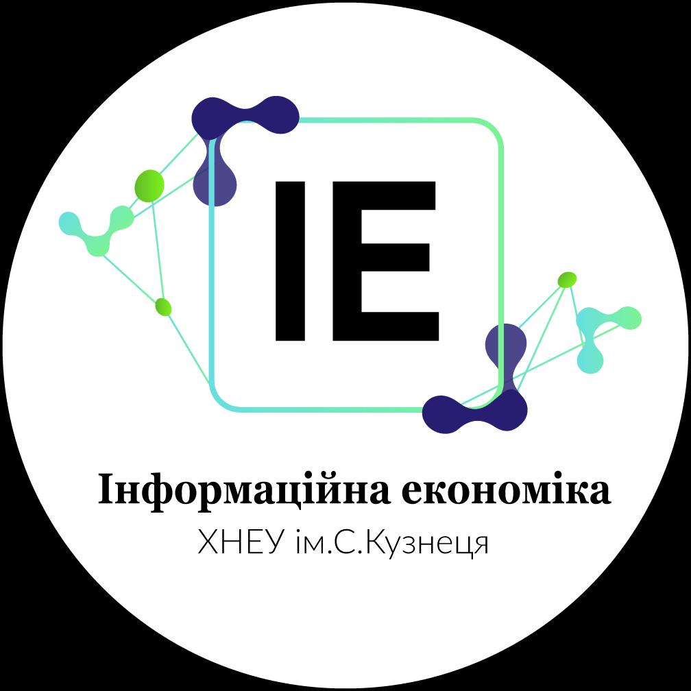 Інформаційна економіка